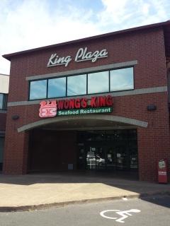 Wong's King