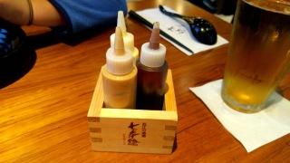 Hoisin, mayo, and Japanese mustard