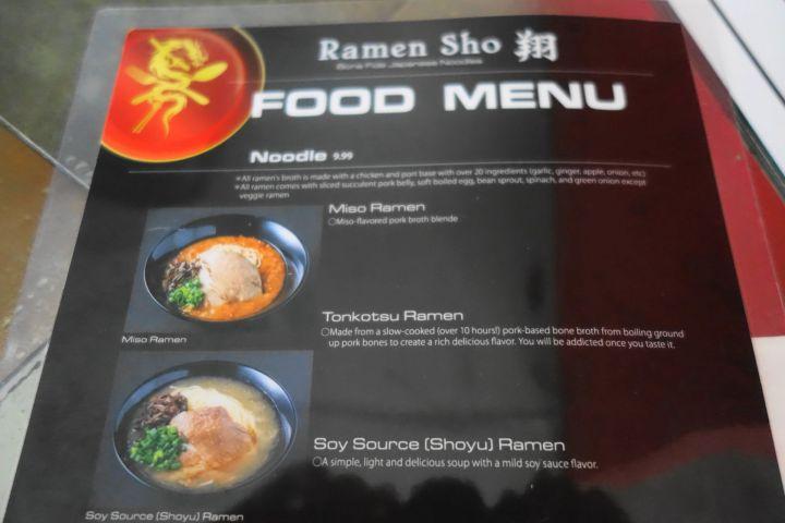 Ramen Sho menu